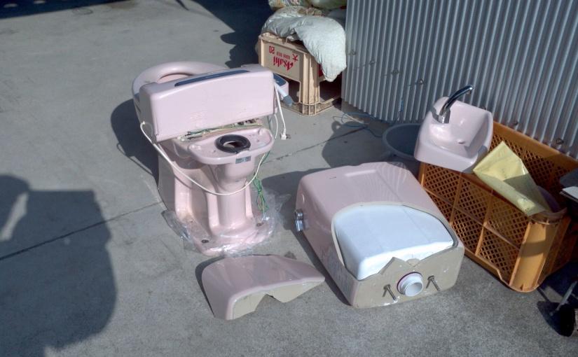 トイレのタンクが破損した
